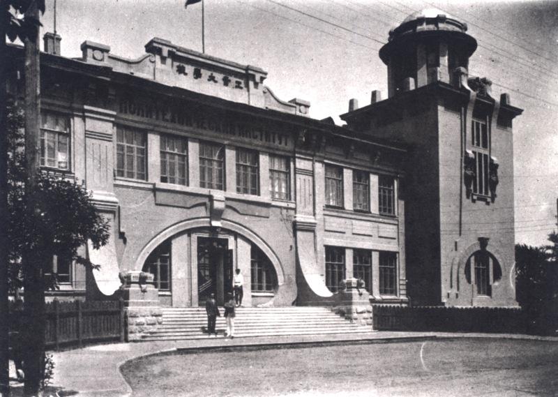 HPI1922