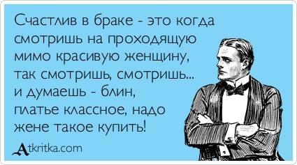 1483397_605902832832572_1715444266_n