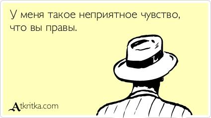 atkritka_1280405421_166