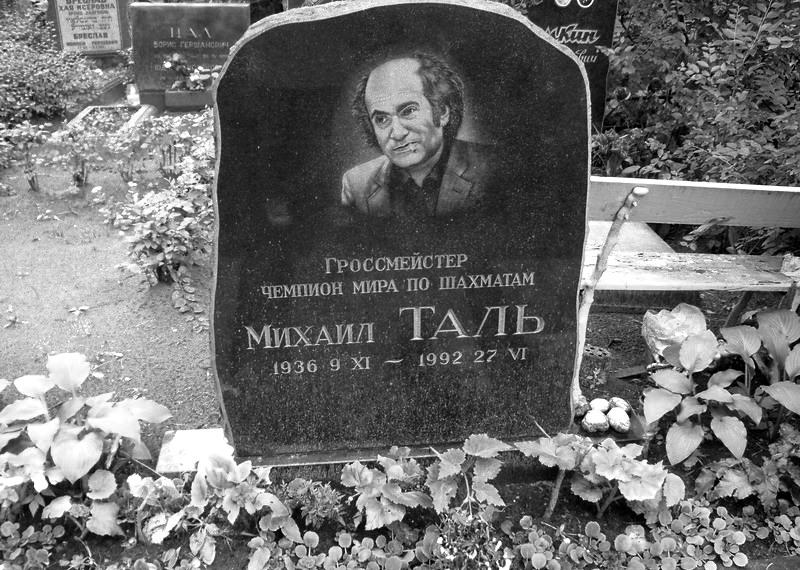 Mikhailtalgrave