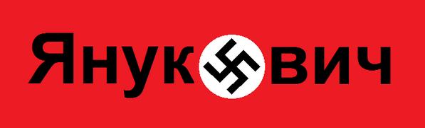 Януккович02