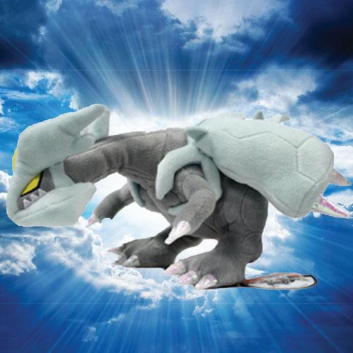 Mega-Kyurem-Holy-Grail