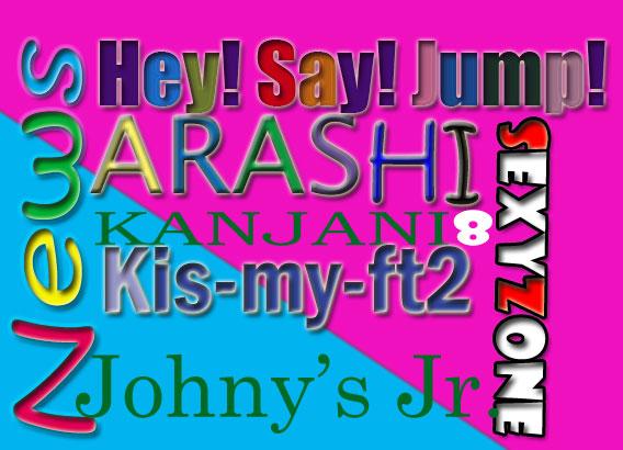 Johnny's  MASTERLIST :)