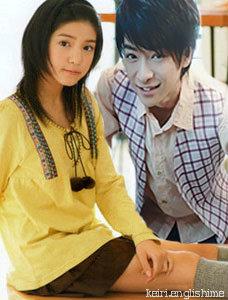 Umika Kawashima and chinen yuri