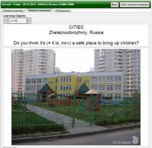 ELN_project_lesson_hometown_associations2