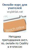 online_course_for_teachers_vk_advert.JPG