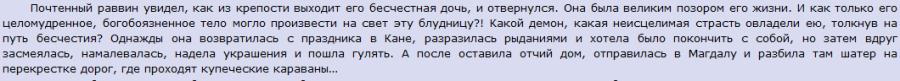 казандзакис