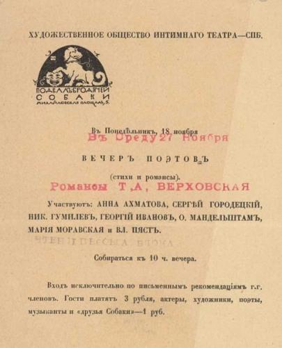 programmka