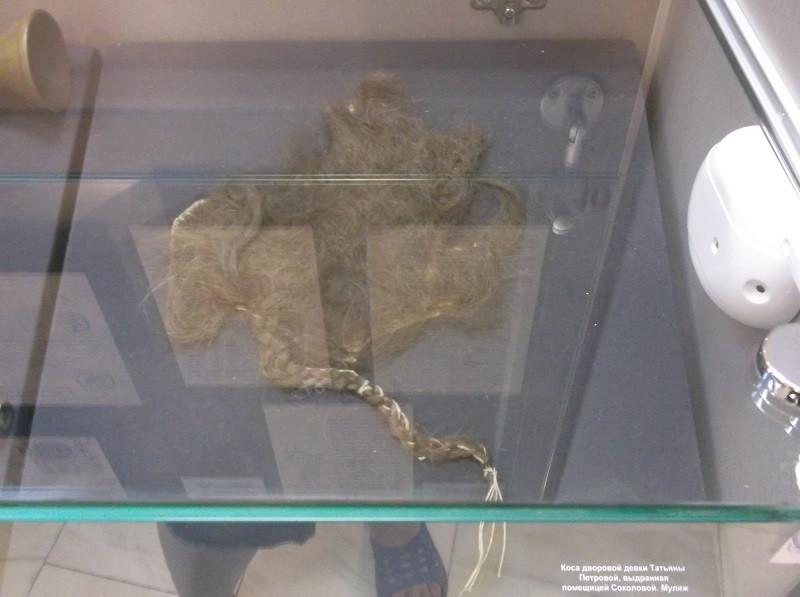 muzej_kur'jez