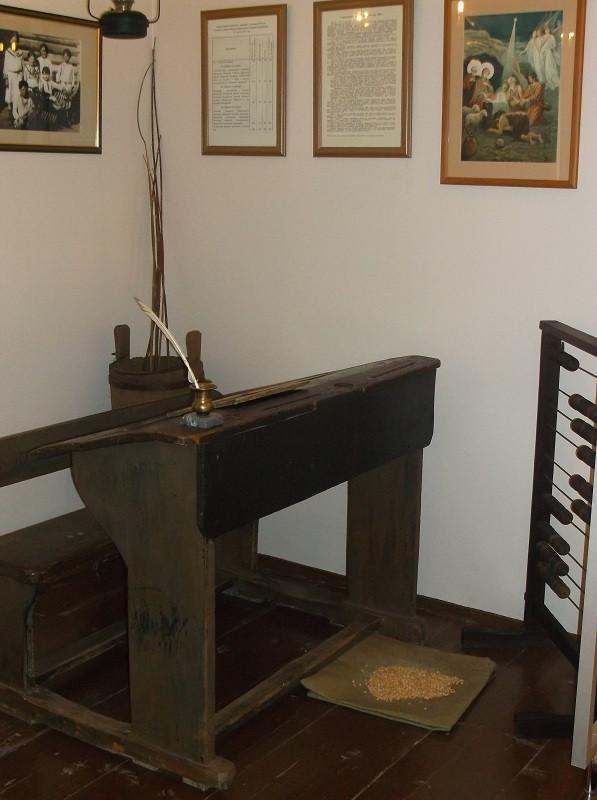 muzej_shkola
