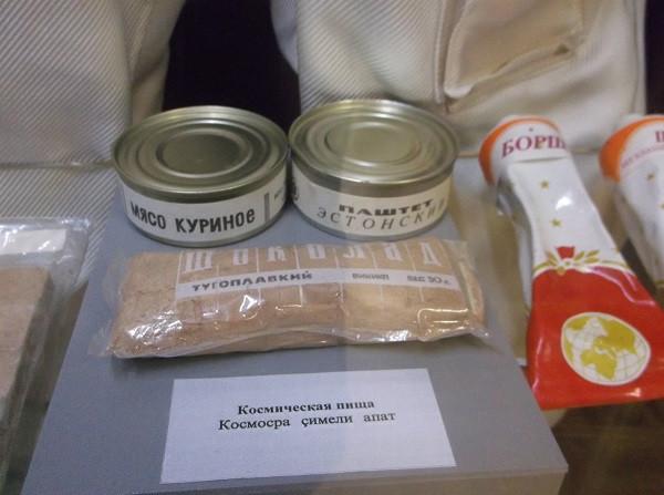 muzej_kosmo-eda2