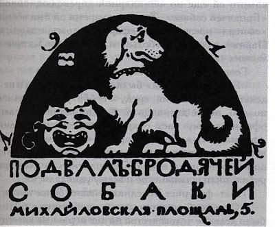 sobaka_emblema