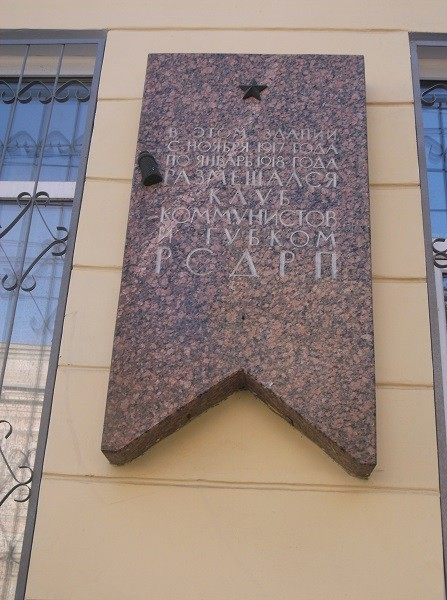 samara_revolutsiya
