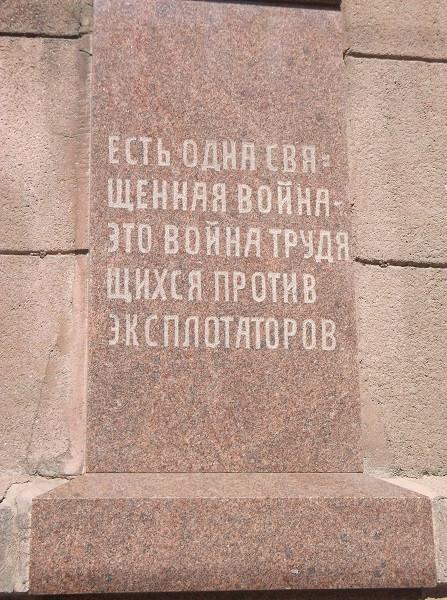 samara_revolutsiya2