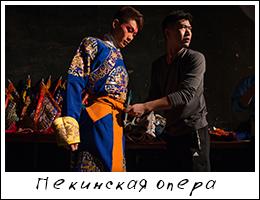 2014_82