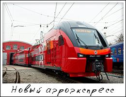 2014_89
