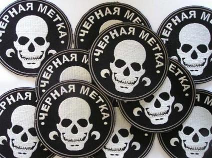 chernaya_metka