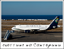Аэропорт Домодедово: вид сверху... с вышки! anons_35
