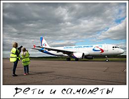 Аэропорт Домодедово: вид сверху... с вышки! anons_51