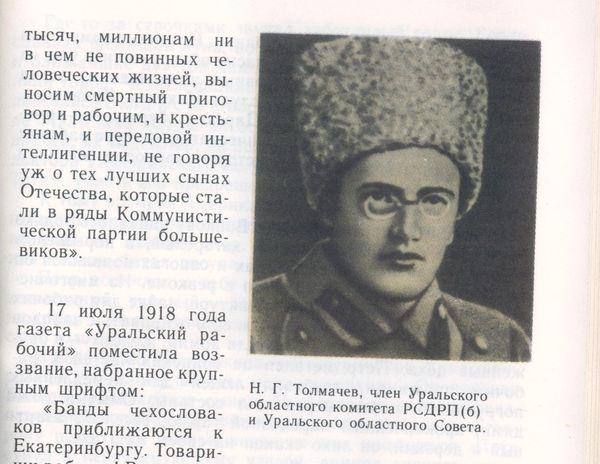 voykov2-2