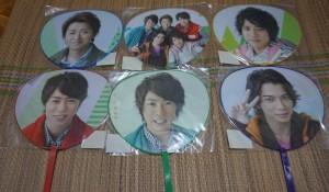 uchiwa 2.jpg