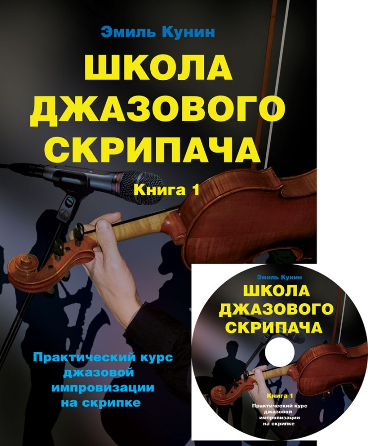 Cover2_for_Internet