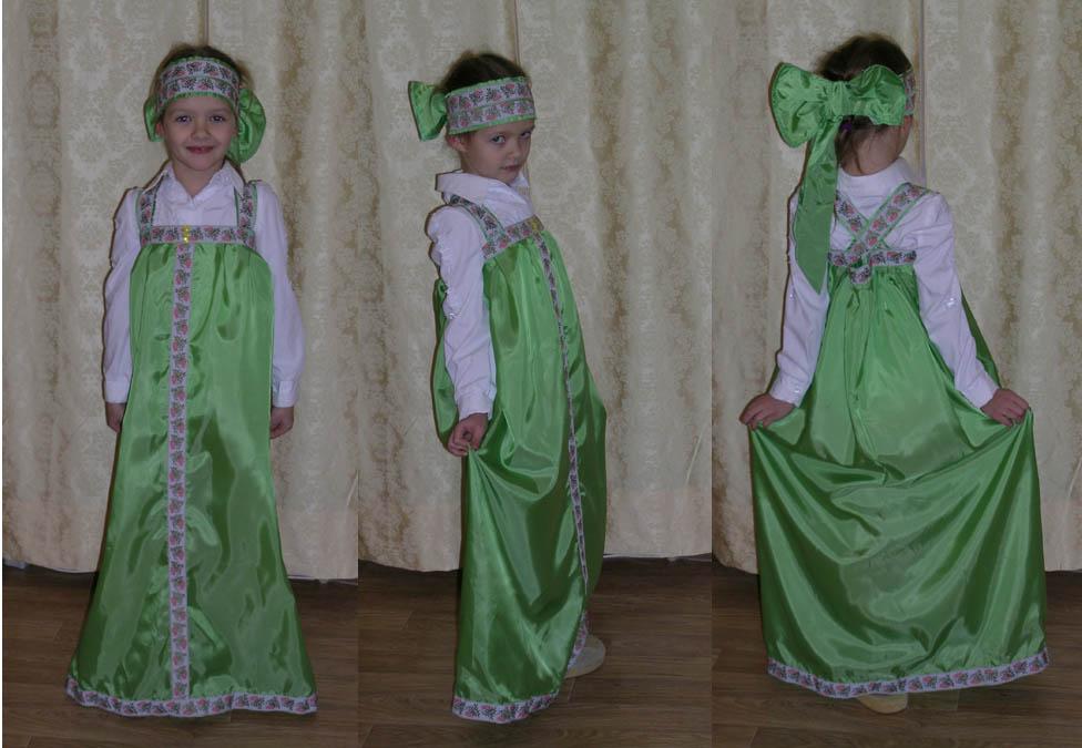Карнавальный костюм Царевна Несмеяна