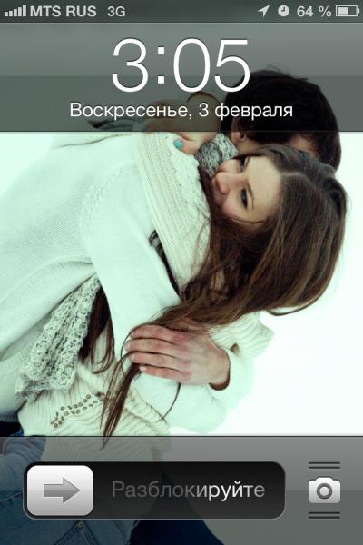 IMG_6299