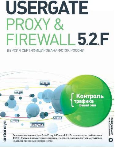 UserGate 5.3/5.2 Final 2011 Торрент + crack/Ключ/кряк UserGate Proxy.