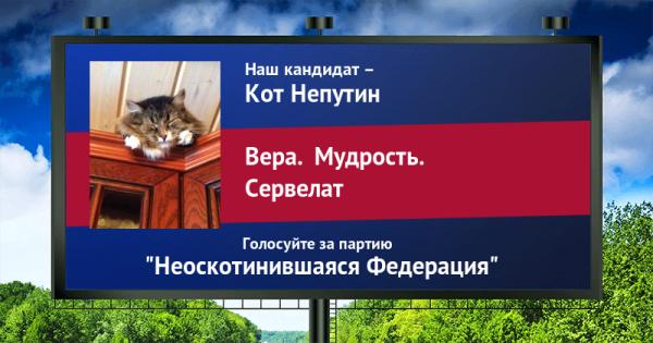 billboard_57b602cf65af4