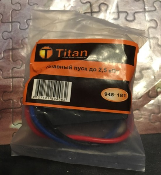 titan945-181.jpg
