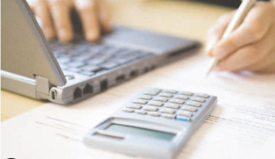 калькулятор_затрат