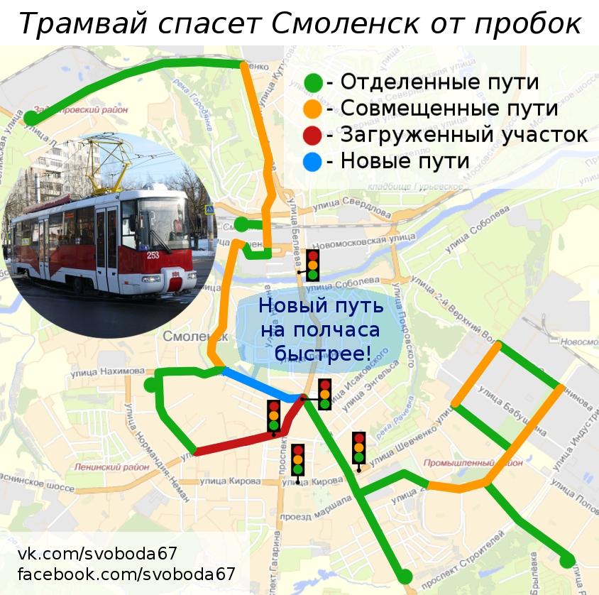 Но трамваи не переполнятся.