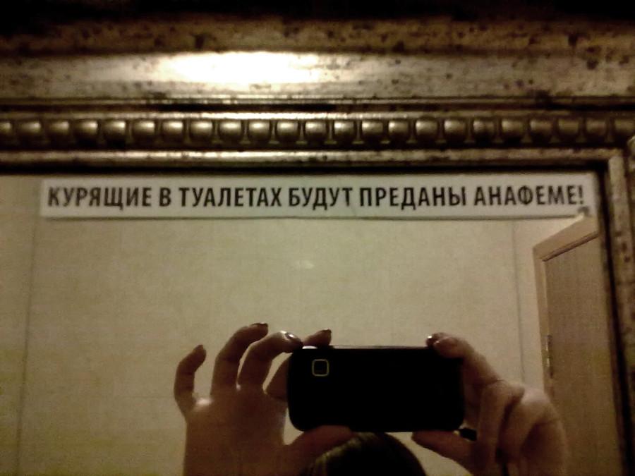 Картинки в туалете не курить, цветов открытка