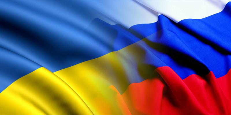 тс россия украина