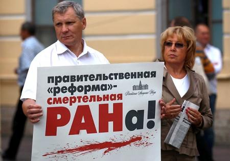 1381200301_www.vedomosti.ru-625-439