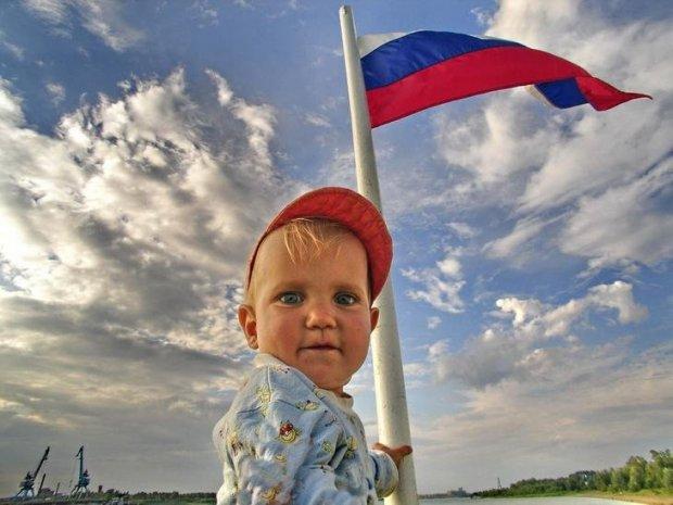 Воспитание патриотизма