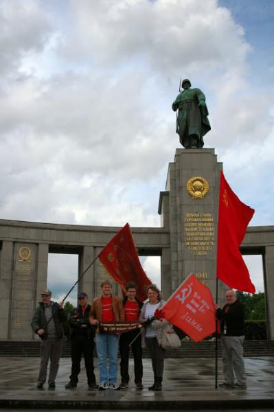 ГДР кабинет бохум