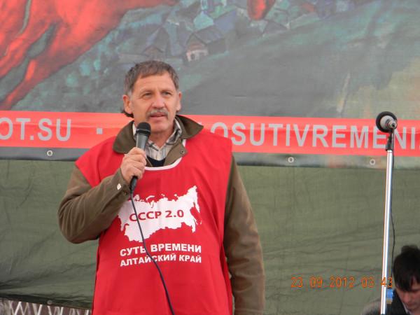 Геннадий Котов, Алтай