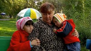 Семья Борисевич