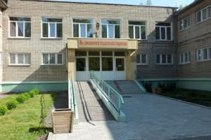 Центр социокультурной реабилитации инвалидов в Новосибирске
