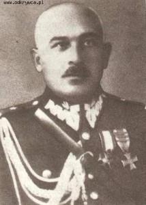 Валериан Чума