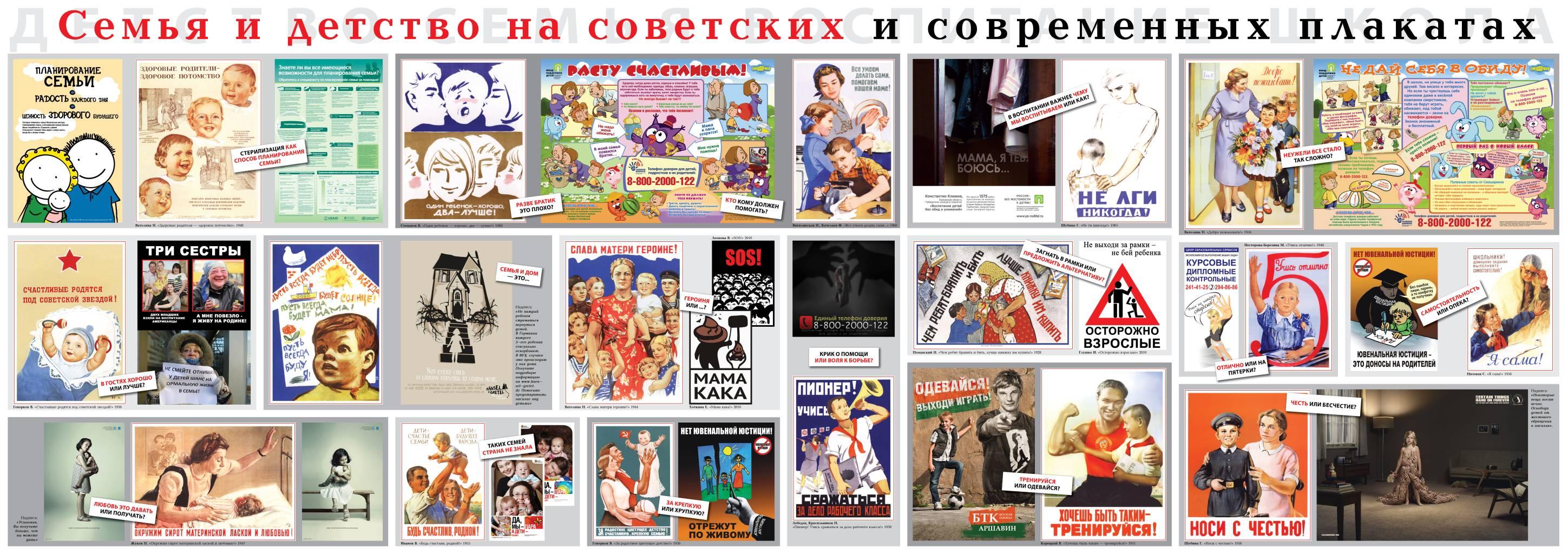 плакаты_web