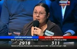 Елена Леонидовна Альшанская