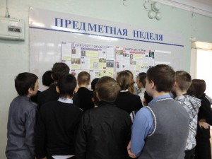 Саратов, средняя школа № 24