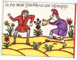 Хаз барагаз из глубины сибирских руд