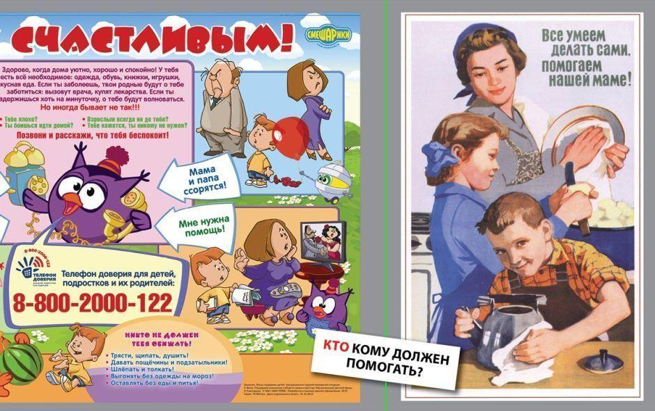 Эротические 3d комиксы молодая мама прививает сыну первые сексуальные навыки на русском