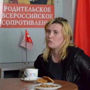 Юлия Меновщикова