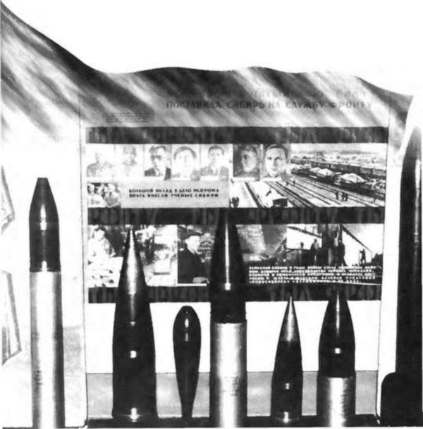 Завод «Сибсельмаш» (Комбинат № 179)