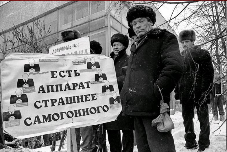 Перестрока_про_госсаппарат